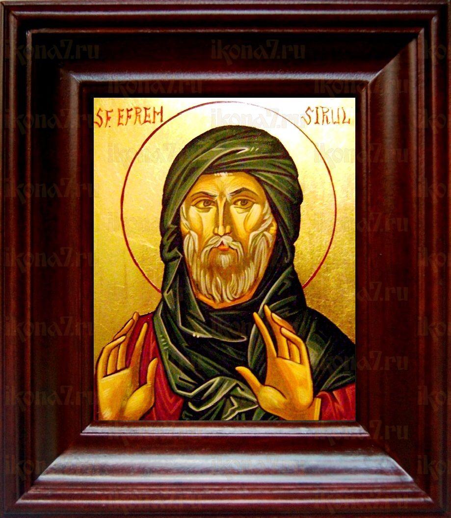 Ефрем Сирин (21х24), простой киот