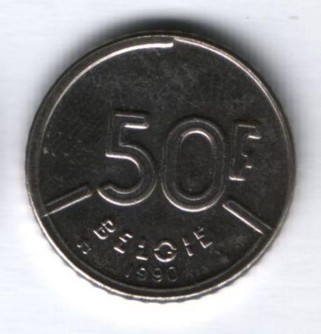 50 франков 1990 г. Бельгия Belgie