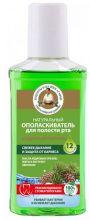 Ополаскиватель 100% натуральный  для полости рта «кедровый бальзам», 250мл