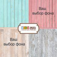 """Двусторонний фон """"СОБЕРИ СВОЙ КОМПЛЕКТ"""" (пожелания по фонам в комментариях)"""