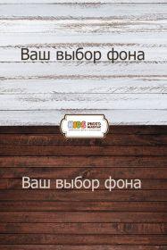 """Двусторонний фон стена или пол """"СОБЕРИ СВОЙ КОМПЛЕКТ"""""""