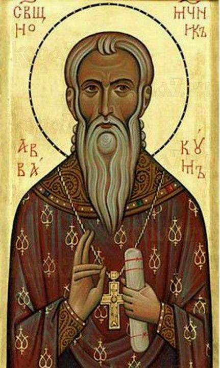 Аввакум Персиянин(рукописная икона)