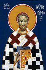 Августин Аврелий  (Иппонийский) (рукописная икона)