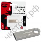 флэш-карта Kingston 16GB DTSE9  металл
