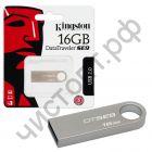флэш-карта Kingston 16GB DTSE9  металл