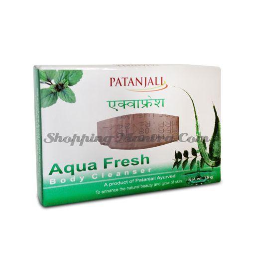 Освежающее мыло Аква Фреш Патанджали | Divya Patanjali Ojas Aquafresh Soap