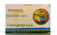 Мыло Пять даров Коровы Священной Патанджали Аюрведа | Divya Patanjali Panchgauva Soap