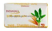 Мыло для лица и тела Куркума&Сандал Патанджали | Divya Patanjali Haldi Chandan Soap