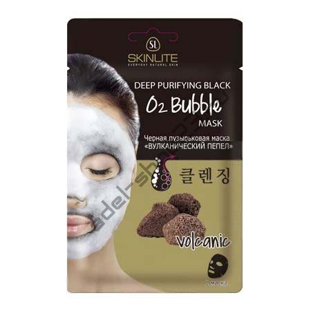 """Skinlite - Черная пузырьковая маска """"Вулканический пепел"""""""