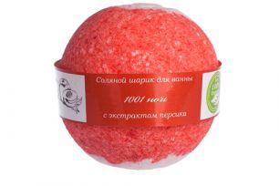 """Savonry"" Бурлящий шарик для ванны 1001 НОЧЬ (персик), 160гр"