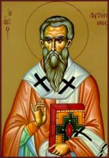 Автоном Италийский (рукописная икона)