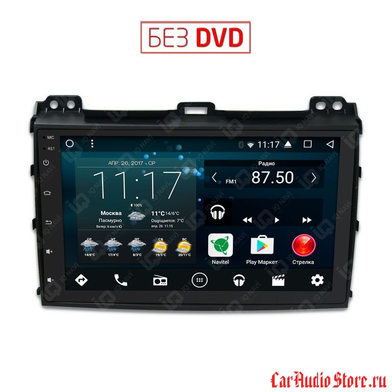 IQ NAVI T58-2910 TOYOTA LAND CRUISER PRADO 120 (2002-2009) ANDROID 6.0.1 QUAD-CORE (8 ЯДЕР) 9""