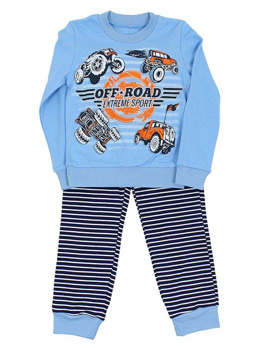 Пижама для мальчика Экстрим