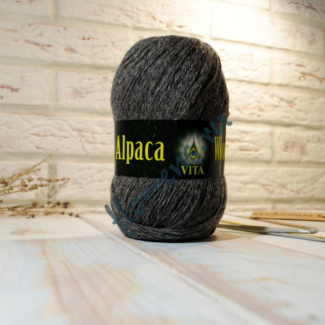 Пряжа Alpaca Wool / 2973 т.серый меланж