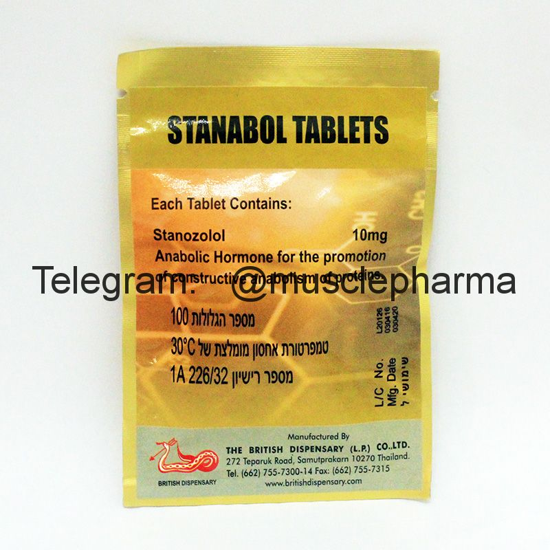 STANABOL (СТАНОЗОЛОЛ). BRITISH DISPENSARY. 100 таб. по 10 мг.