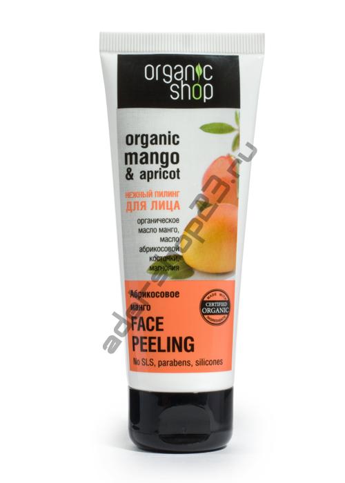 """Organic Shop - Нежный пилинг для лица """"Абрикосовое манго"""""""