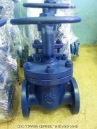 Задвижка стальная DN125, PN1,6МПа, ЗКЛ2-125-16ХЛ1