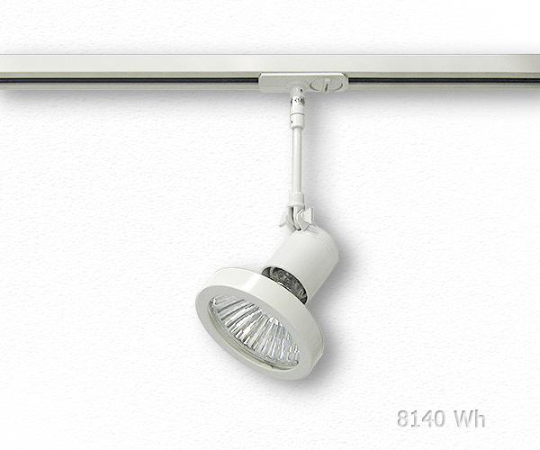 Трековый светодиодный светильник Metall 63