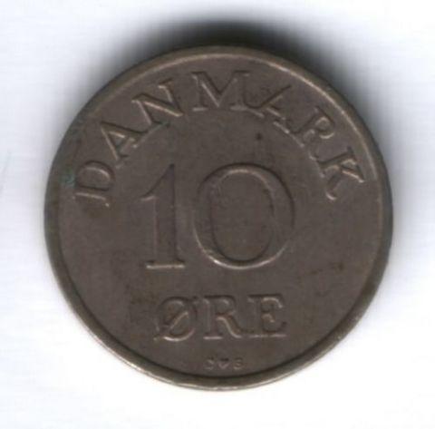 10 эре 1957 г. Дания