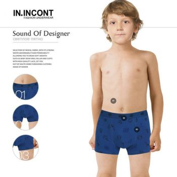 Трусы боксеры для мальчика 11-17 лет  INCONT  №INC2634