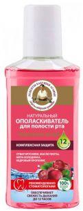 """""""РБА"""" Ополаскиватель 100% натуральный для полости рта «морозные ягоды», 250 мл"""
