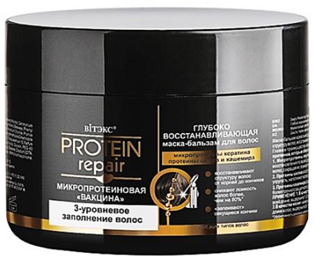 Protein Repair ГЛУБОКО ВОССТАНАВЛИВАЮЩАЯ маска-бальзам 300 мл