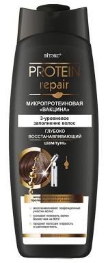 Protein Repair ГЛУБОКО ВОССТАНАВЛИВАЮЩИЙ шампунь для всех типов волос 400 мл