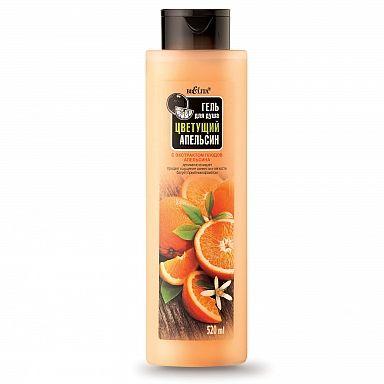 Гель для душа Цветущий апельсин 520 мл