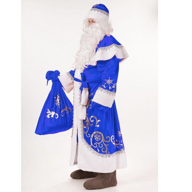 Костюм карнавальный Дед Мороз синий р.182-54-56