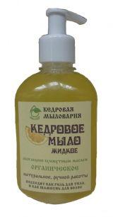 """""""Эко-кедр"""" Мыло кедровое (жидкое) с кунжутным маслом, 300мл"""