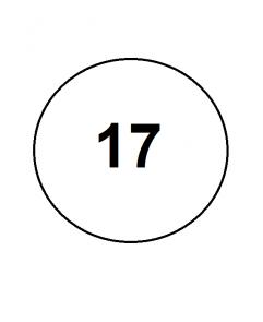 17 размер
