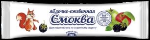 """""""Эко-пастила"""" Смоква """"Детская"""" фруктовая пастила Яблочная с ежевикой, 15гр."""