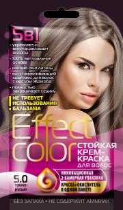 """""""fk"""" Cтойкая крем-краска для волос серии «Effect Сolor» 50мл, тон темно-русый"""