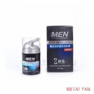 """""""Тай Ян"""" Лосьон после бритья ТМ Yan Chun Tang 50 г. Men Natural Skin Care, арт. Y118"""