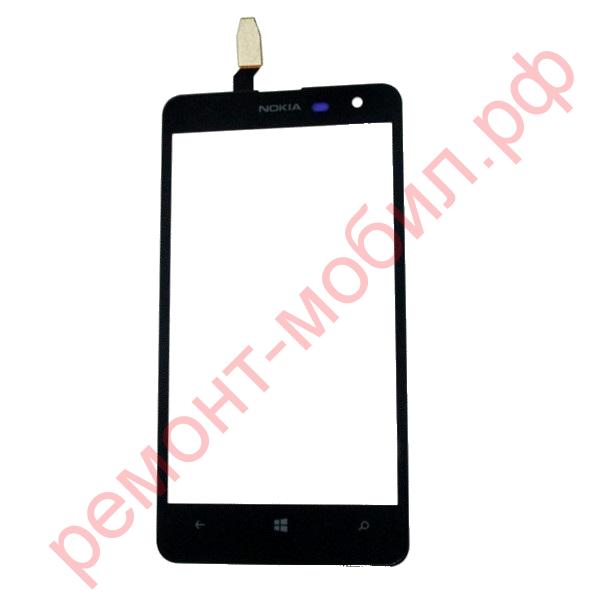 Тачскрин для для Nokia Lumia 625 ( RM-941 / RM-942 / RM-943 )