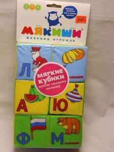 "Игрушка кубики ""Мякиши"" 6 шт"