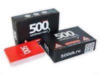 500 злобных карт - дополнительные 200 карточек