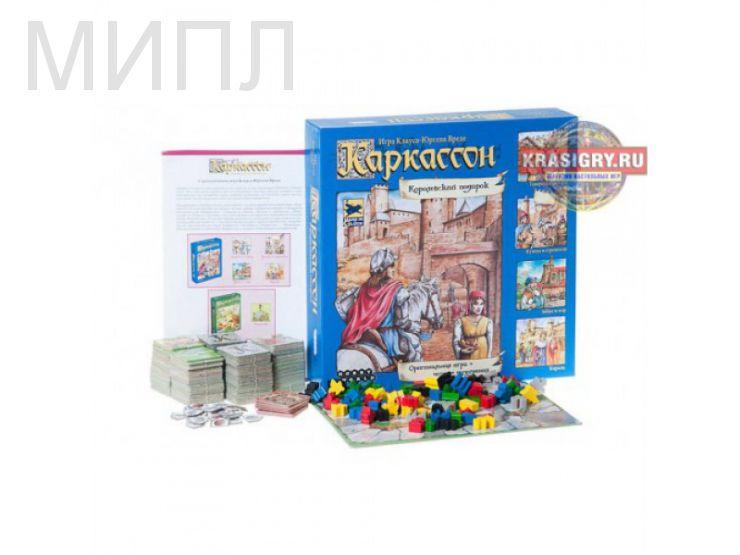 Каркассон Королевский Подарок / Carcassonne Big Box
