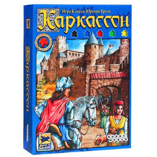 Каркассон, Carcassonne