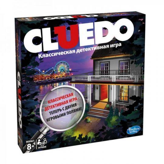 Клуэдо, CLUEDO