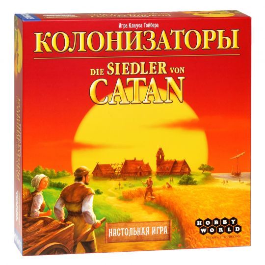 Колонизаторы / The Settlers of Catan
