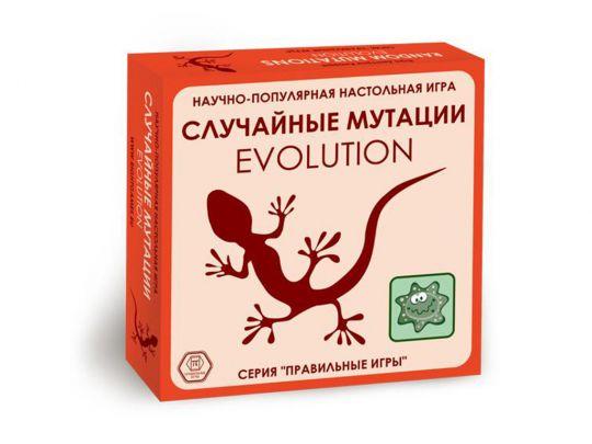 Эволюция - Случайные мутации