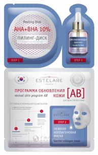 """""""Estelare"""" Программа обнавления кожи """"АВ"""" для всех типов кожи"""