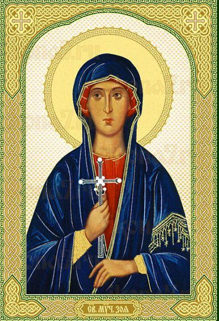 Зоя Памфилийская (Атталийская)  (рукописная икона)