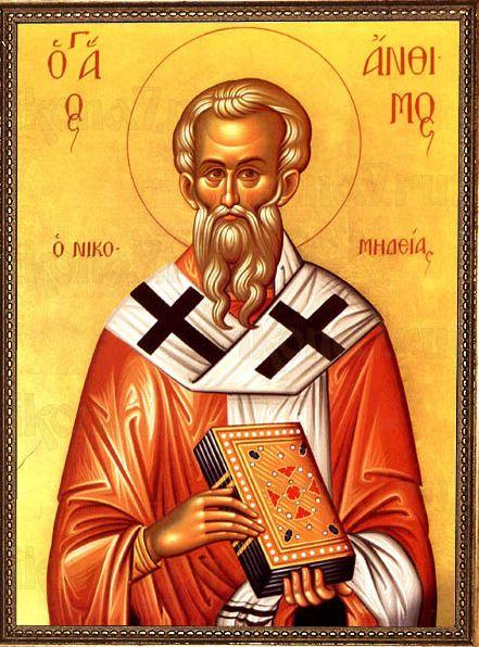 Анфим Никомидийский  (рукописная икона)