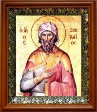 Закхей (19х22), светлый киот