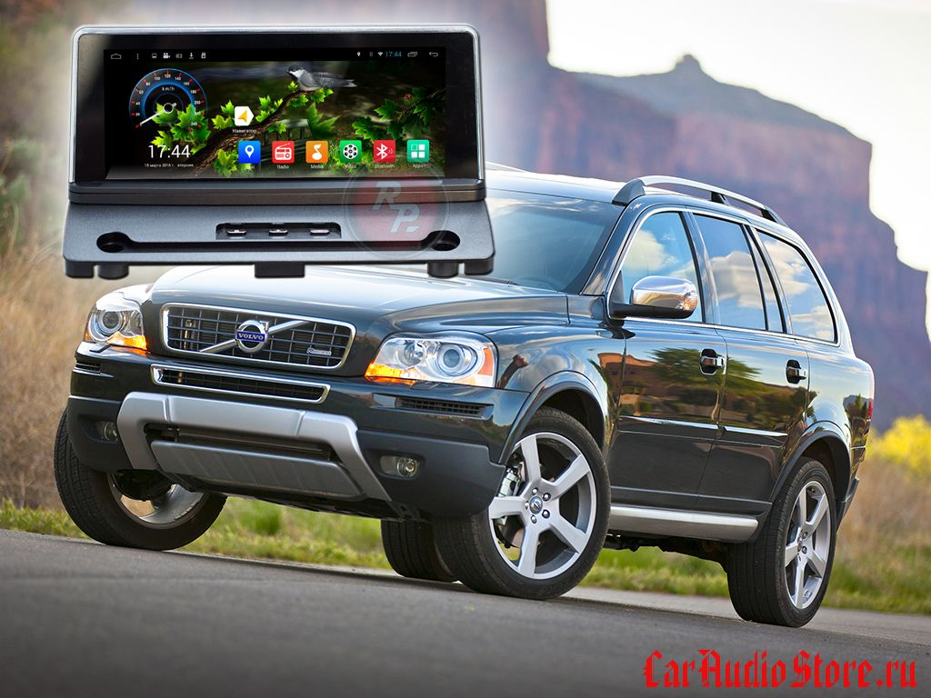 Redpower 31190 IPS Volvo XC90