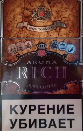 Сигареты Арома Рич айриш кофе (AROMA RICH Irish Coffee)