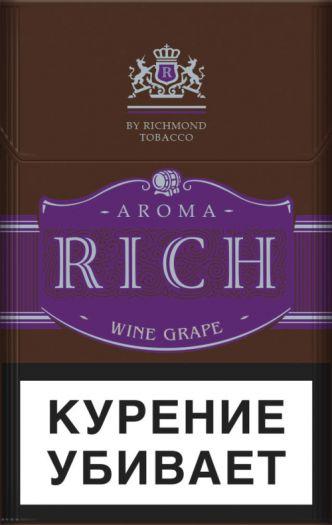 Сигареты Арома RICH Wine Grape
