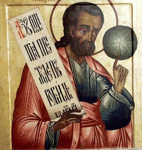 Гедеон Израильский (рукописная икона)